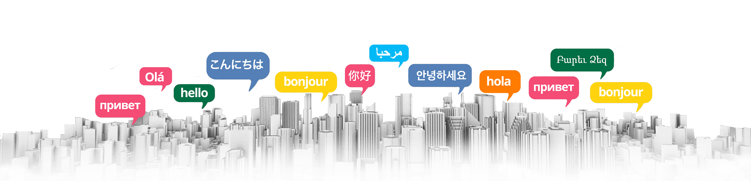 city buildings with speech bubbles saying hello in different languages